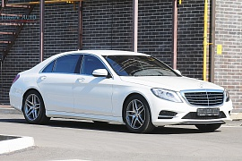 Mercedes-Benz S 400 Long